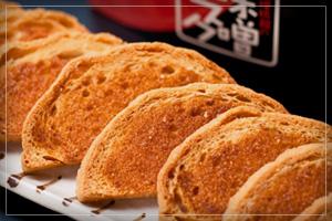 料理旅館の「味噌ラスク」